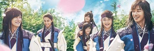 韓国ドラマ「花郎<ファラン>」のあらすじやキャスト、無料で動画を視聴する方法は?